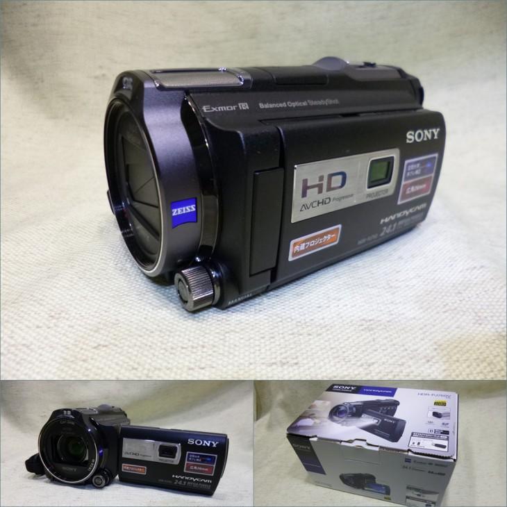 HDR-PJ760-top