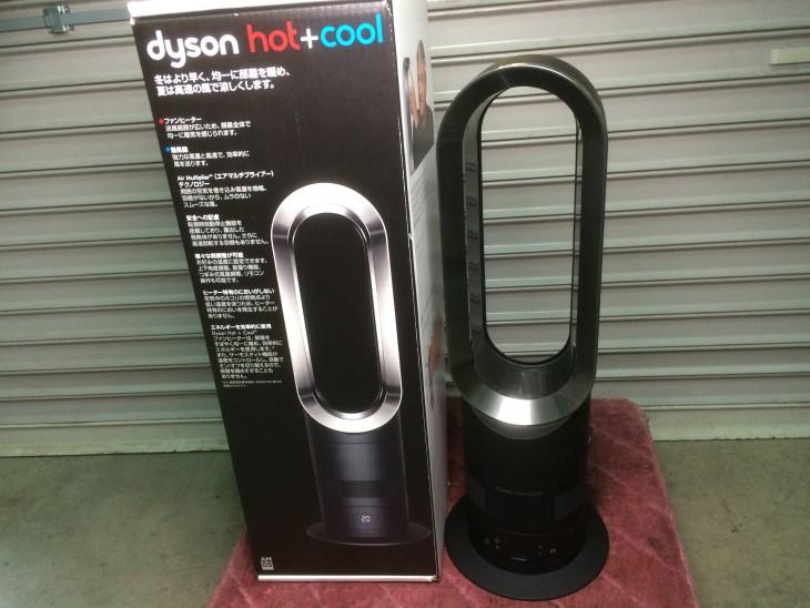 daison-AM05