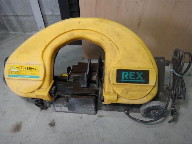 REX180WA-top
